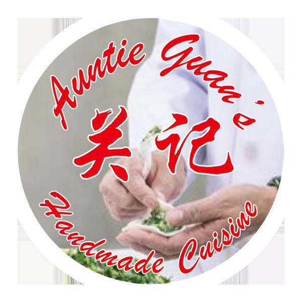 Auntie Guan Kitchen 108